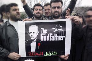 Сирию осудили