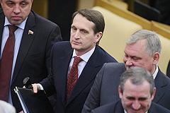 Нарышкин стал спикером Думы