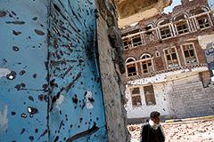 В Йемене погибли россияне