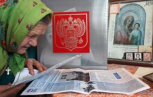 Выборы: Москва первая по нарушениям