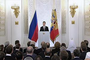 Четвертое послание Медведева
