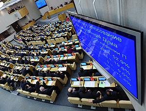 Думские лидеры об итогах года
