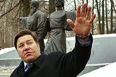 Вологодская область получила губернатора