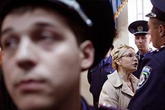 Тимошенко отправили в колонию