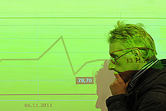 2011: Банковский сектор - взлет перед падением?