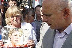 Муж Тимошенко получил убежище в Чехии