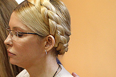 Сознание Юлии Тимошенко