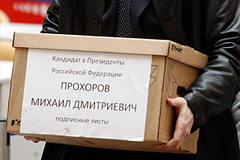 Прохоров доставил подписи