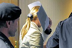 Каганский задержан по делу Дмитриевой