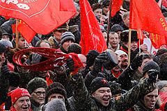 Коммунисты собрались на Манежной