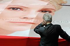 Тимошенко порадуют консилиумом