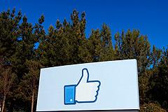Facebook: заявка на IPO