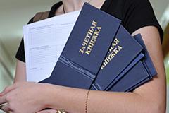 Студентам обещают вернуть стипендии