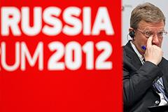 Потенциал роста в России - всего 0,5% в год