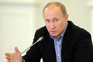 Путин поддержал Поклонную