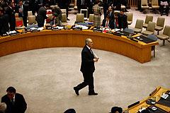 Вето на резолюцию по Сирии