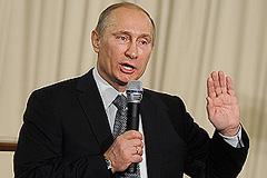 Путин о лучшей демократии
