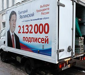 Явлинский пошел в суд