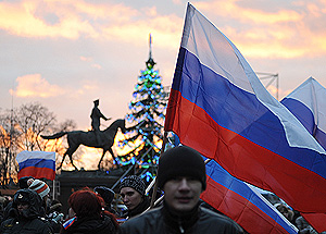 Сторонники Путина заявили о митинге