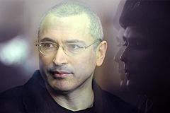 Суд согласился с Ходорковским