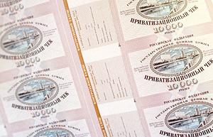 """Какой """"налог на приватизацию"""" мог бы заплатить Абрамович?"""
