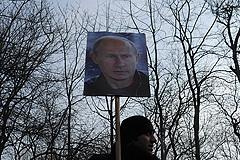 Митинги за Путина