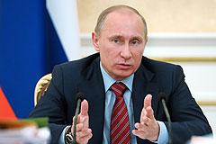 Путин о народосбережении