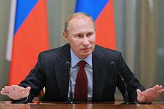 Путин о будущем армии