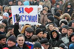 Сторонники Путина снова на улицах