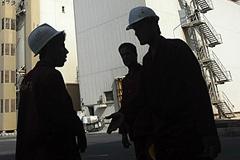 Инспекторы МАГАТЭ прибыли в Иран