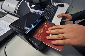 Паспорт устарел