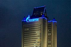 Oppa Gazprom style