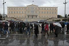 """Парламент Греции сказал """"да"""""""