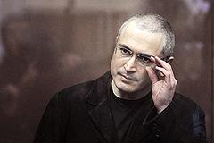 """Верховный суд получил жалобу на дело """"ЮКОСа"""""""