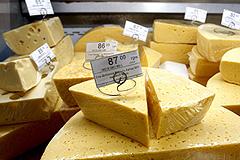 В два раза меньше сыра