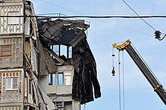 Взрыв в Астрахани: число погибших