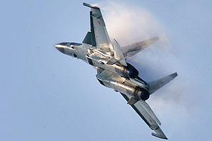 Су-30 разбился на Дальнем Востоке