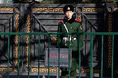 Пхеньян согласился сотрудничать