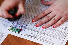 МИД удовлетворен оценками ОБСЕ