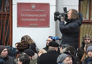 Верховный суд занялся Ходорковским