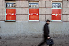 Россияне научились платить по кредитам вовремя