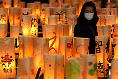 Память Фукусимы