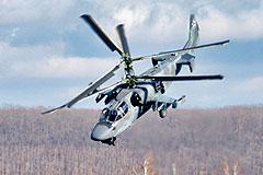 Ка-52 оценили в миллионы
