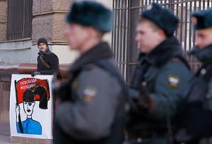 Законный арест Pussy Riot