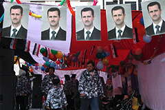 Личная переписка Асада и его жены