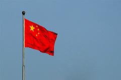 Китай ищет замену доллару