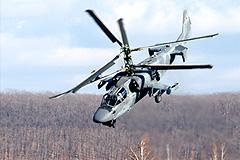 Крушение Ка-52: основная версия