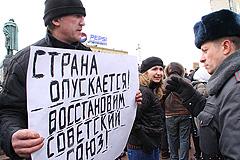 Встреча на Пушкинской