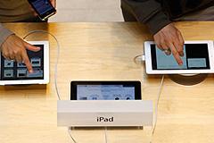 iPad в цене