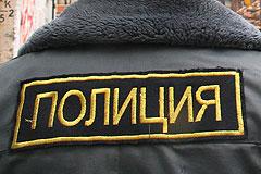 Пожаловаться на полицейского